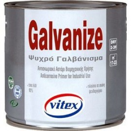 GALVANIZE  ΨΥΧΡΟ ΓΑΛΒΑΝΙ 750ml VITEX